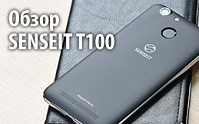 Обзор SENSEIT T100 от mobile-review.com