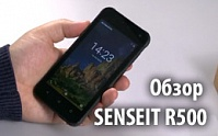 Видеообзор SENSEIT R500 от mobile-review.com