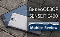 Видеообзор SENSEIT E400 от Mobile-Review.com