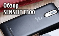 Обзор SENSEIT T300 от mobile-review.com